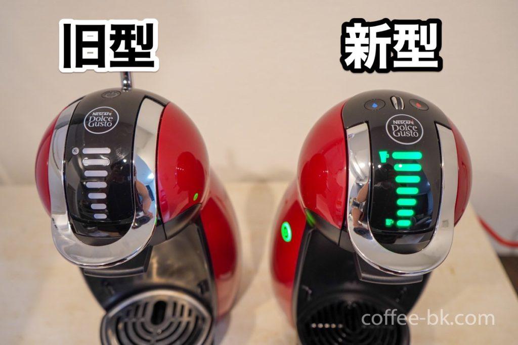 操作面は抽出レバーからボタン・ホイールへと大幅変更