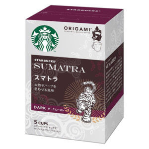『スマトラ 5袋』