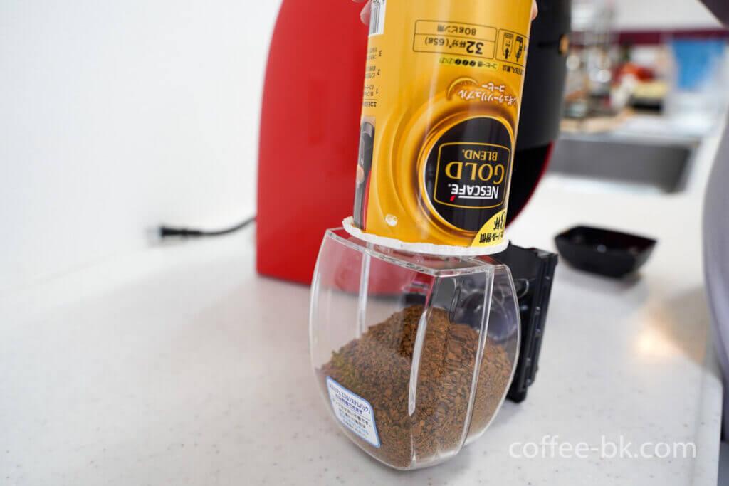コーヒーの詰め替え方も簡単な『エコ&システムパック』
