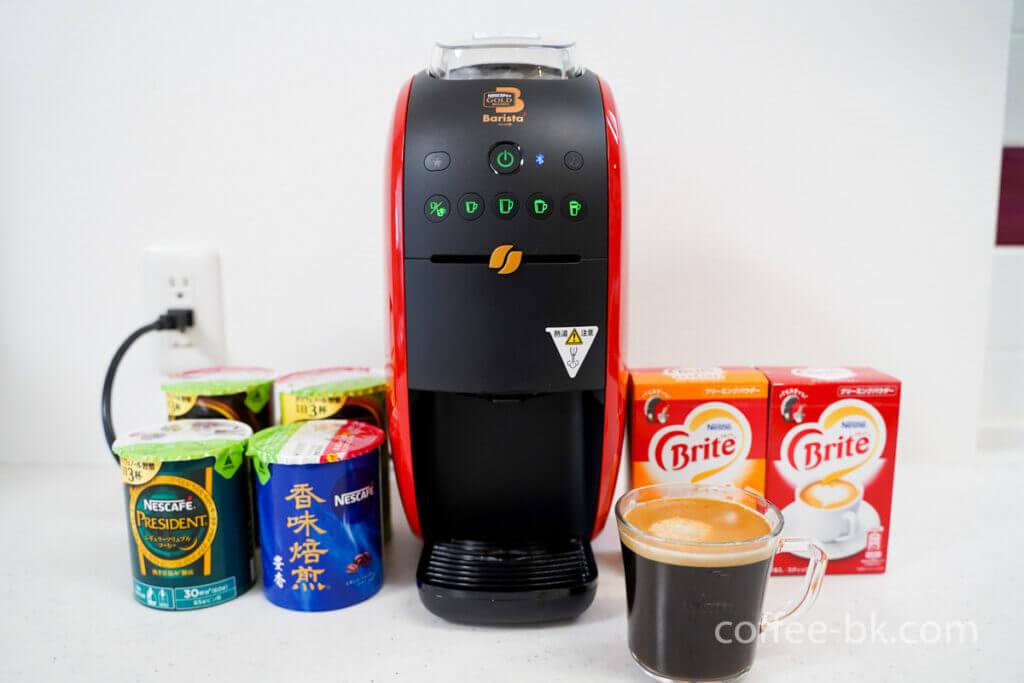 ネスレのコーヒーマシン定期便プランはこんな方にオススメ!